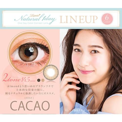 ルナナチュラル Luna Natural 1day 01 カカオ 10枚入 2箱セット (大石絵里 カラコン カラーコンタクト 1ヶ月 1month)