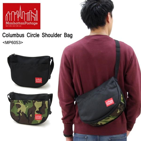 マンハッタン ポーテージ Columbus Circle Shoulder Bag(MP6053) ショルダーバッグ≪S≫[BB]