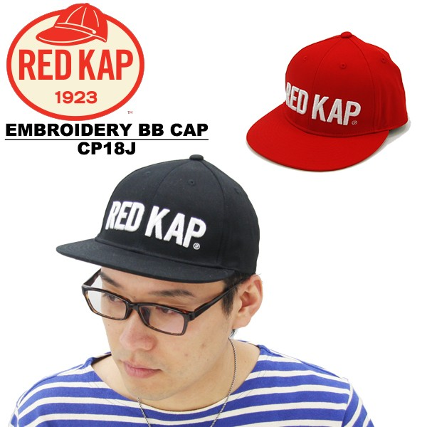 【10%還元】レッド キャップ(RED KAP)エンブロイダリー ベースボール キャップ/帽子[BB]