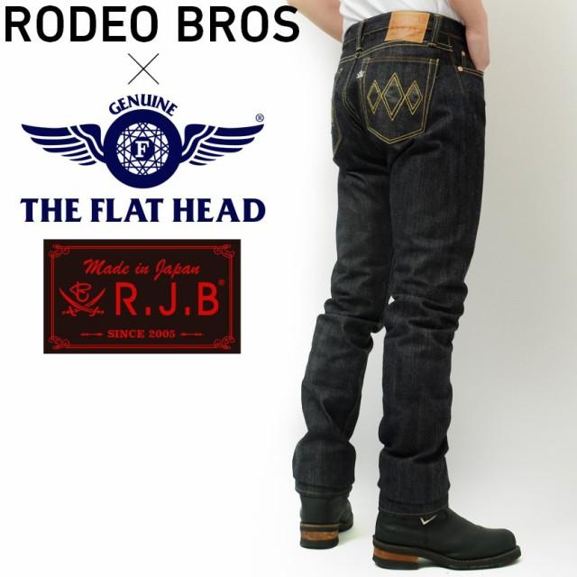大特価!! HEAD パンツ ジーパン コラボ FLAT THE 別注商品 ジーンズ フラットヘッド 14オンス D109RB RJB デニム-パンツ・ボトムス