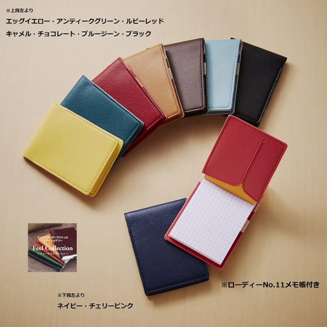 【日本製】ロディア メモカバー 61609500 インテリアレザー使用 SD5006191【Y_KO】【YI】■05170121