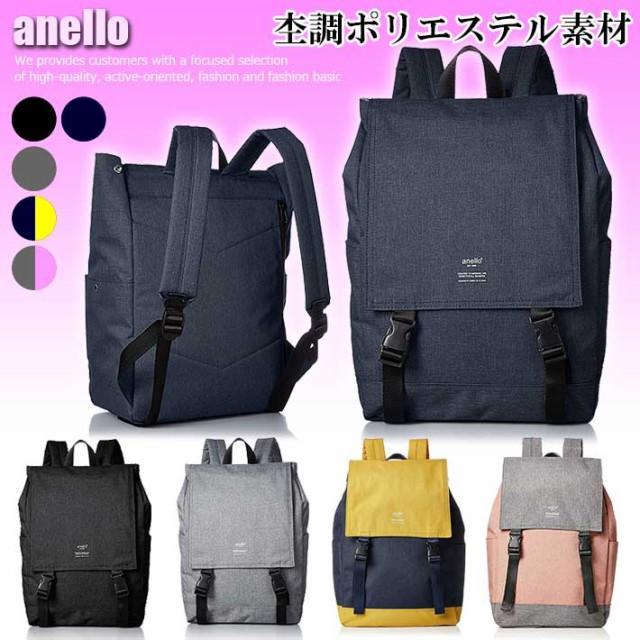 anello アネロ リュックサック デイパック レディース AT-H1151 SD5174388【Y_SD】■180304