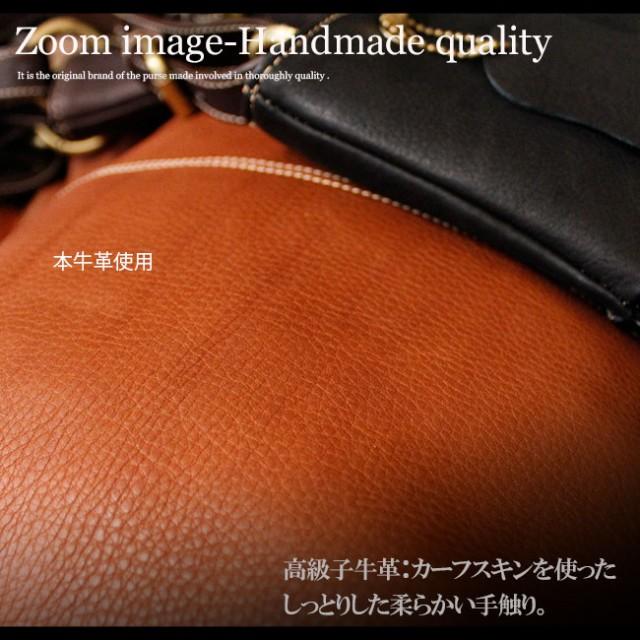 【送料無料】牛革 レザーハンドバッグ トートバッグ カーフスキン メンズ レディース A4収納可
