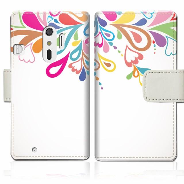 らくらくスマートフォン4 F-04J 手帳型 ケース カバー f04j 手帳ケース 手帳カバー【FLASHFLASHデザイン】