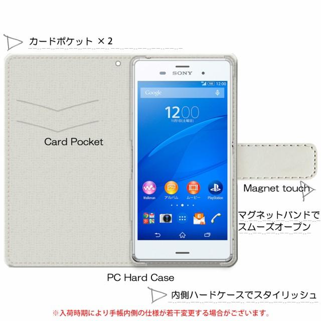 au HTC U11 HTV33 手帳型 ケース カバー 手帳ケース 手帳カバー【Cストライプデザイン】