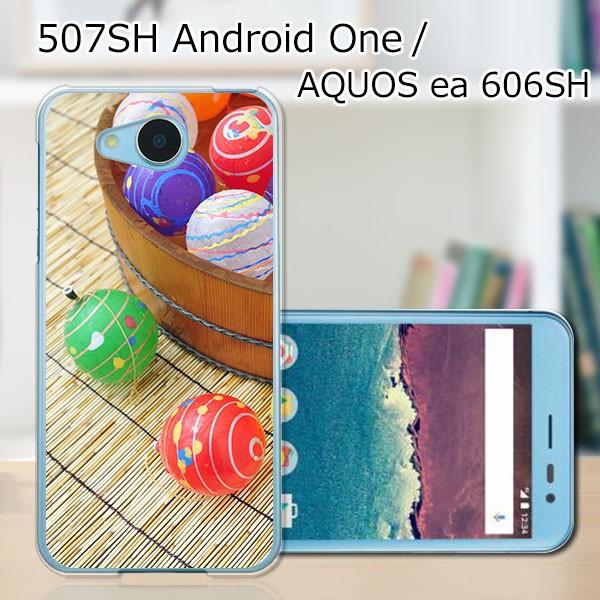 507SH Android One ワイモバイル/AQUOS ea 606SH softbank ハードケース/カバー 【水風船 PCクリアハードカバー】 スマートフォンカバー