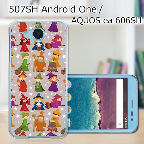 507SH Android One ワイモバイル/AQUOS ea 606SH softbank ハードケース/カバー 【魔法使い PCクリアハードカバー】 スマートフォンカバ