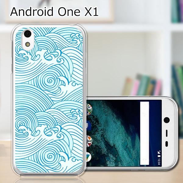 シャープ Android One X1 ワイモバイル ハードケース/カバー 【さざなみ PCクリアハードカバー】 スマートフォンカバー・ジャケット