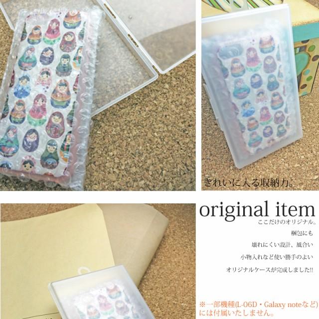 APPLE iPhone8 Plus ハードケース/カバー 【花×小鳥 PCクリアハードカバー】 スマートフォンカバー・ジャケット