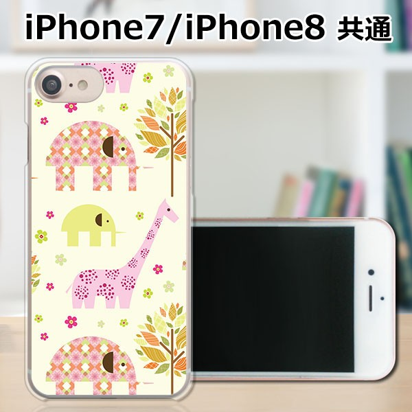 APPLE iPhone8 TPUケース/カバー 【PK TPUソフトカバー】 スマートフォンカバー・ジャケット