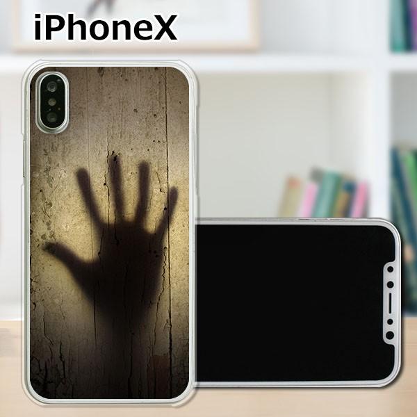 apple iPhoneX ハードケース/カバー 【忍び寄る手 PCクリアハードカバー】 スマートフォンカバー・ジャケット