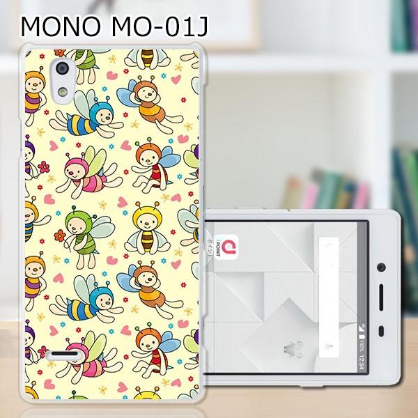 MONO (モノ) MO-01J ハードケース/カバー 【BeeZ PCクリアハードカバー】  スマートフォンカバー・ジャケット