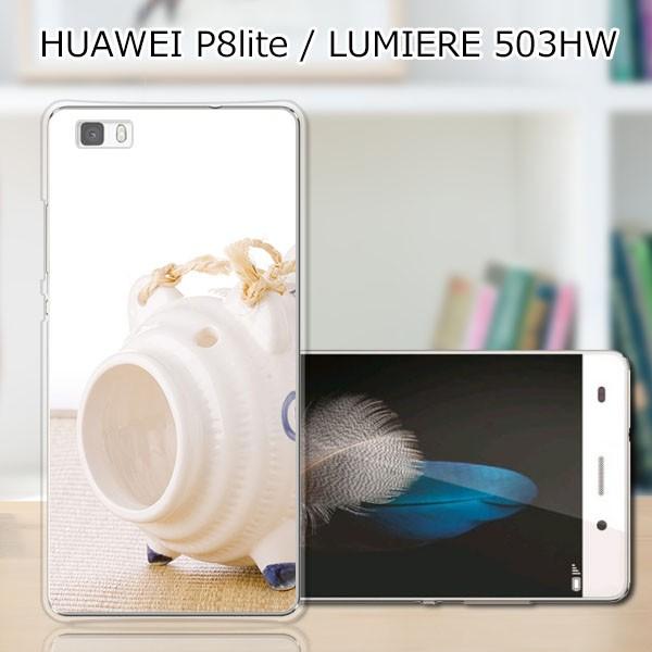 Huawei P8lite/LUMIERE 503HW ハードケース/カバー 【蚊取り線香 PCクリアハードカバー】  スマートフォンカバー・ジャケット
