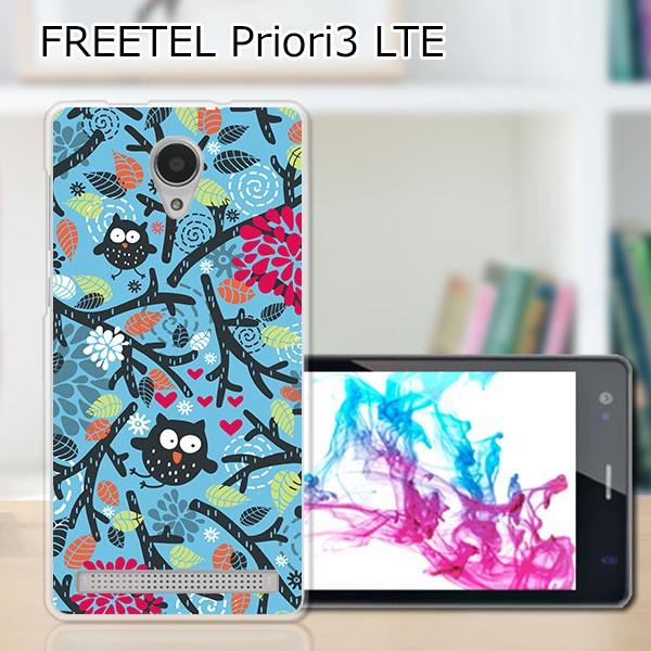 FREETEL Priori3 LTE ハードケース/カバー 【梟 PCクリアハードカバー】  スマートフォンカバー・ジャケット