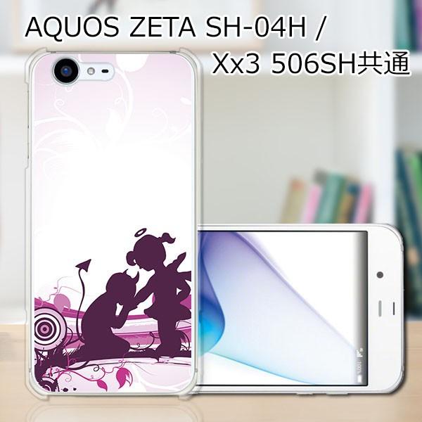 AQUOS SERIE SH04H/506SH ハードケース/カバー 【契 PCクリアハードカバー】 506sh/sh04h 共用 スマートフォンカバー・ジャケット