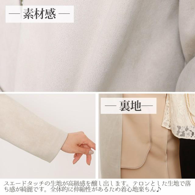 コート アウター ノーカラー ノーカラーコート コーディガン ミディアム丈 服 服装 ミセス 大きいサイズ 大人 上品 フォーマル 2667