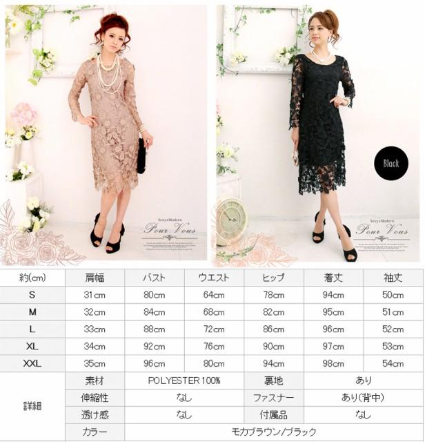 【送料無料】 パーティードレス ドレス フォーマル 結婚式 ワンピース ひざ丈ドレス 1087