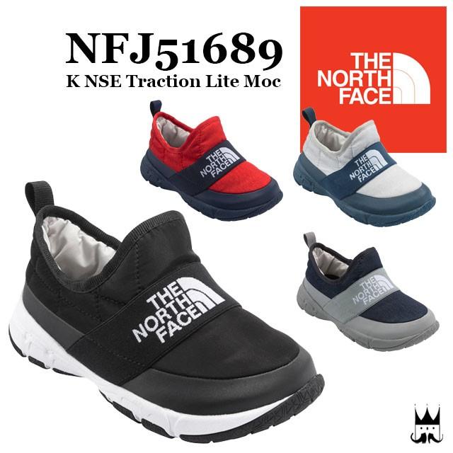 ザ・ノースフェイス THE NORTH FACE 男女兼用 男の子 女の子 子供靴 キッズ ジュニア NFJ51689 ヌプシ トラクション ライト  モック K NSEの通販はWowma!