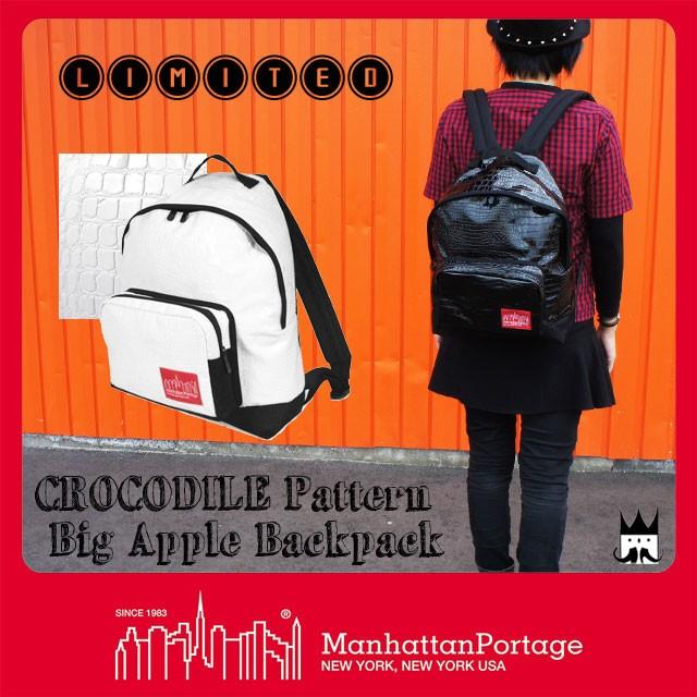 マンハッタンポーテージ Manhattan Portage 【送料無料】 メンズ レディース バッグ MP1209-CRC クロコダイル パターン ビッグ
