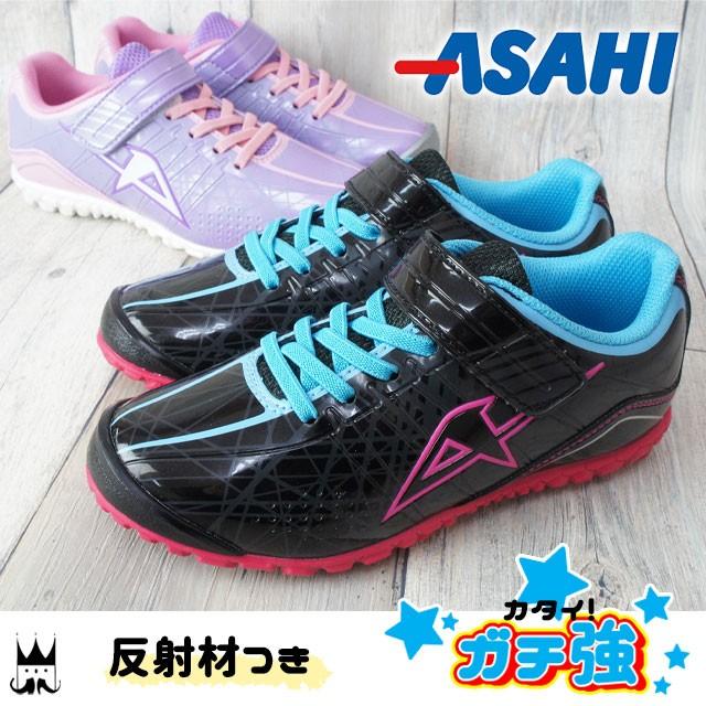 アサヒ ASAHI 男女兼用 男の子 女の子 子供靴 キッズ ジュニア スニーカー ガチ強 J005 スニーカー ローカット