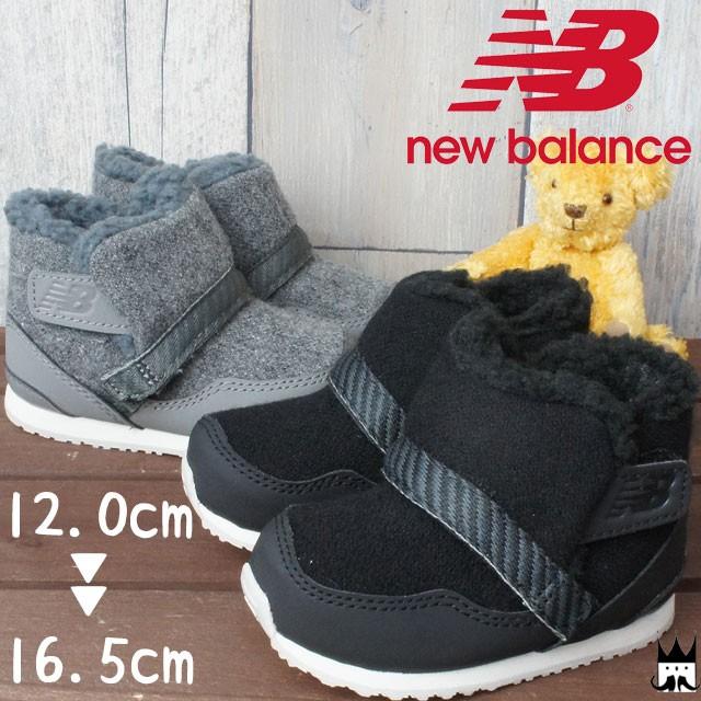 9a03dac2c0fa3 ニューバランス new balance 男の子 女の子 子供靴 キッズ ベビー ブーツ FB996S ショートブーツ ボア ベルクロ ブラック