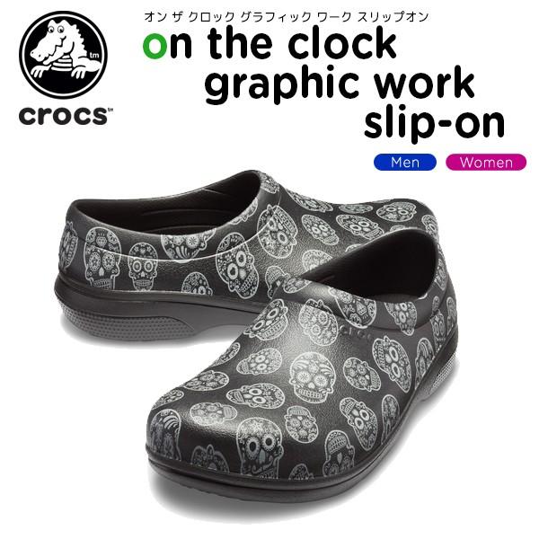 795c2a3f2f4c47 Crocs Mens    Womens On-The-Clock Work Slip On Shoe