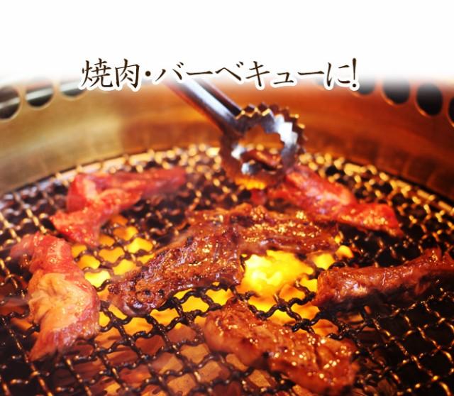 """【送料無料】""""牛ハラミ・サガリ 焼肉用"""" 約1kg (約500g×2pc)"""