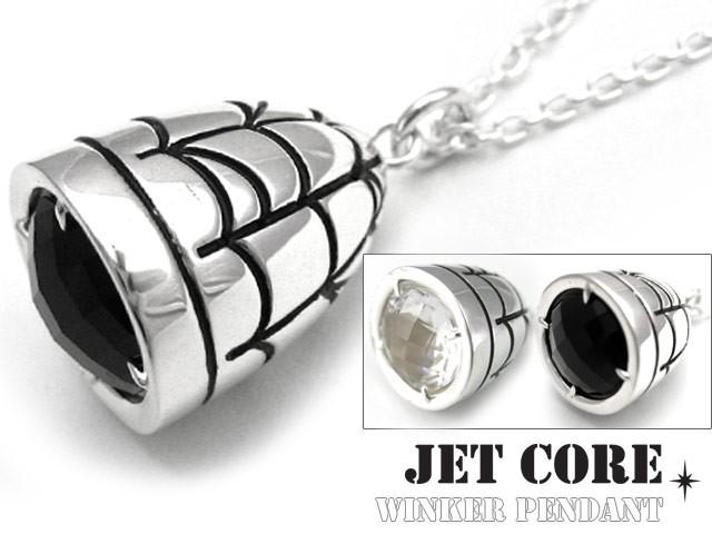 【超特価sale開催!】 JET CORE(ジェットコア) ウィンカーペンダント(チェーン別売り)シルバー アクセサリー アクセサリー メンズ メンズ ブランド, アイネットSHOP:e84708b9 --- 1gc.de