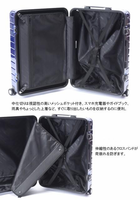 【無料預入規定内サイズ】サムソナイト/samsonite アメリカンツーリスター ロールズ2(Rollz) 15Q*006 75cm 92L フレームスーツケース