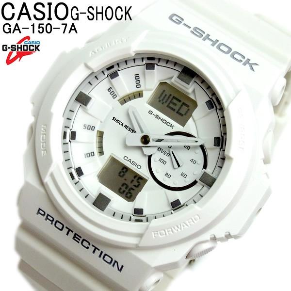 【超歓迎された】 CASIO G-SHOCK カシオ 腕時計 GA-150-7A Gショック アナデジ オールホワイト 【激安】【SALE】, ちょっと印刷.com f4d9d937
