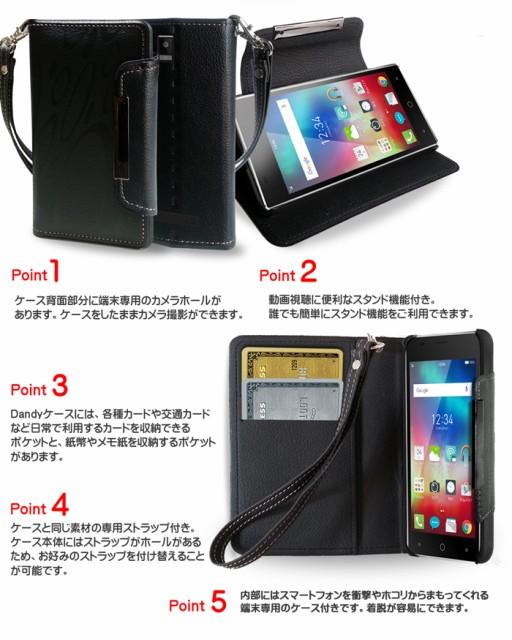 Priori4 FTJ162D ケース/カバー レザー手帳ケース Dandy スマートフォン/スマホケース/スマホカバー