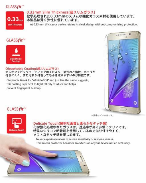 Galaxy Note5 9H 液晶保護 強化ガラスフィルム スマートフォン/スマホケース/スマホカバー/simフリー