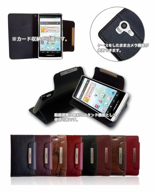 AQUOS PHONE si SH-01E ケース/カバー アクオスフォン レザー手帳ケース Dandy スマホカバー/SH01E/スマホケース/スマートフォン/docomo