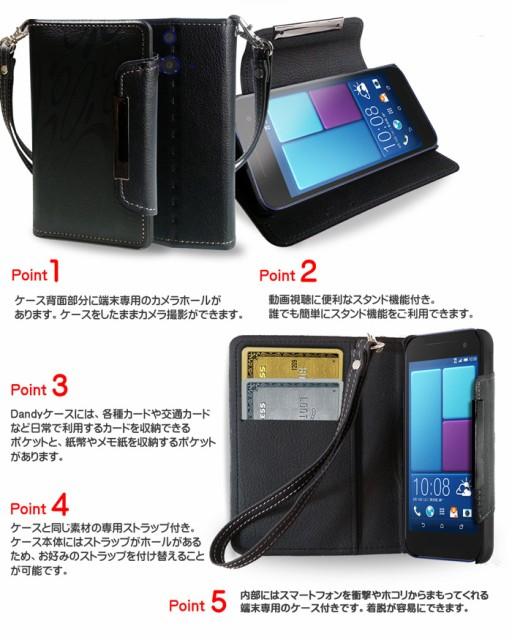 au HTC J Butterfly HTL23 ケース/カバー レザー手帳ケース Dandy (ブラウン無地) スマートフォン/スマホケース/スマホカバー