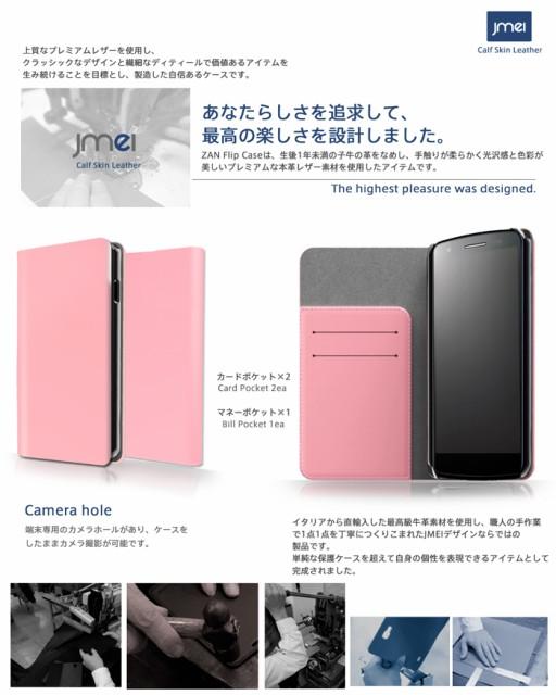 iPhone5c ケース/カバー 本革 JMEIオリジナルレザーフリップケース ZAN softbank/au/docomo/スマートフォン/スマホケース/スマホカバー