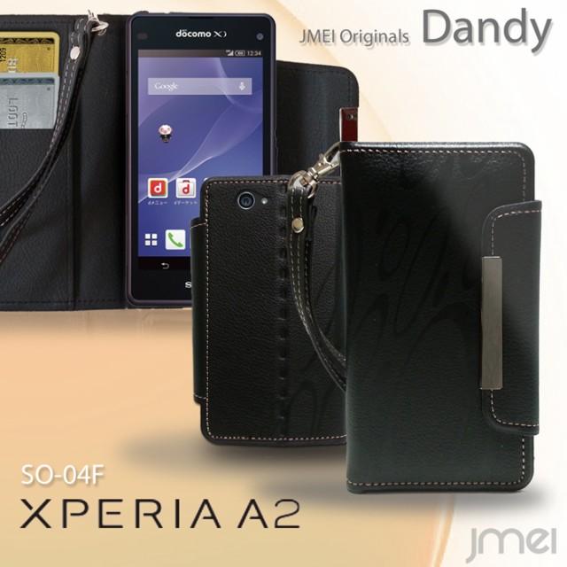 3e1a686863 docomo XPERIA A2 SO-04F ケース/カバー レザー手帳ケース Dandy エクスペリア/スマートフォン