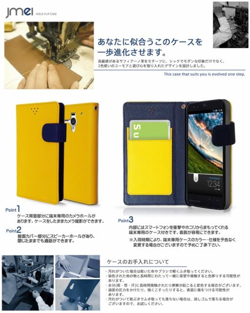 AQUOS PHONE Xx 206SH ケース/カバー JMEIオリジナルホールドフリップケース TRITON (ブラック) スマホケース/スマートフォン