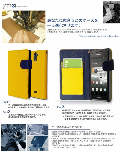 docomo XPERIA AX SO-01E au VL SOL21 ケース/カバー JMEIオリジナルホールドフリップケース TRITON (ブラック) スマートフォン