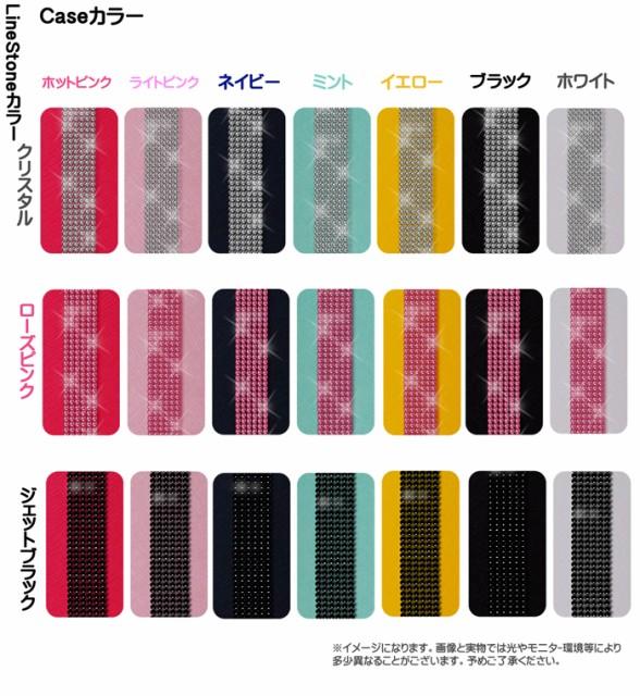 DIGNO F/DIGNO E 503KC ケース/カバー JMEIオリジナルラインストーンフリップ+PLUS スマートフォン/スマホケース/スマホカバー