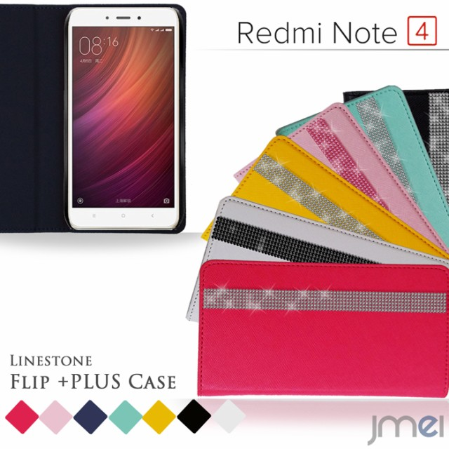 Xiaomi Redmi Note4 ケース/カバー JMEIオリジナルラインストーンフリップ+PLUS スマートフォン/スマホケース/スマホカバー