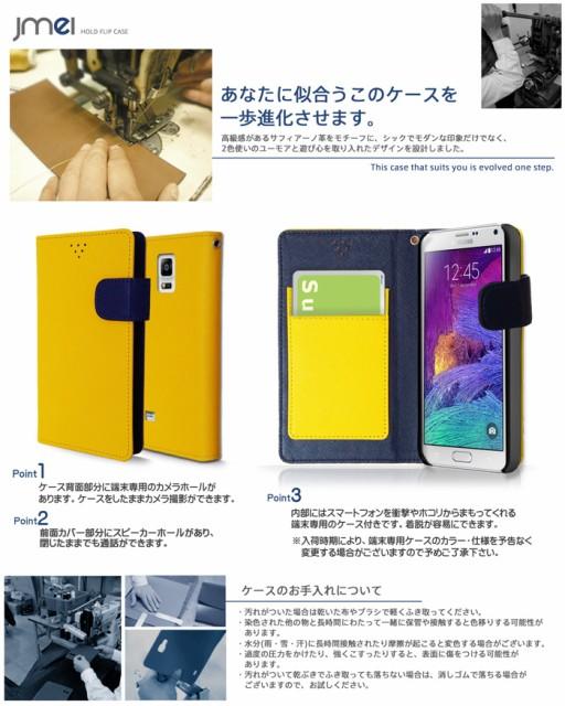 GALAXY Note4 ケース/カバー JMEIオリジナルホールドフリップケース TRITON スマートフォン/スマホケース/スマホカバー/simフリー