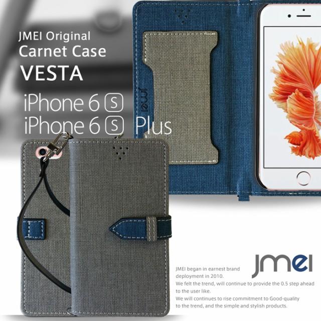01e6edffcf iPhone6s Plus iPhone6 iPhone5s iPhone5 iPhone5c iPhone4/4s ケース/カバー カルネケース  VESTA iPhone