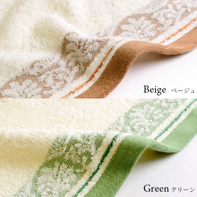 【今治タオル】日本製 プレオーガニックコットン ジャガード フェイスタオル 約34×80cm ( 綿100% フェースタオル タオル やわらか )