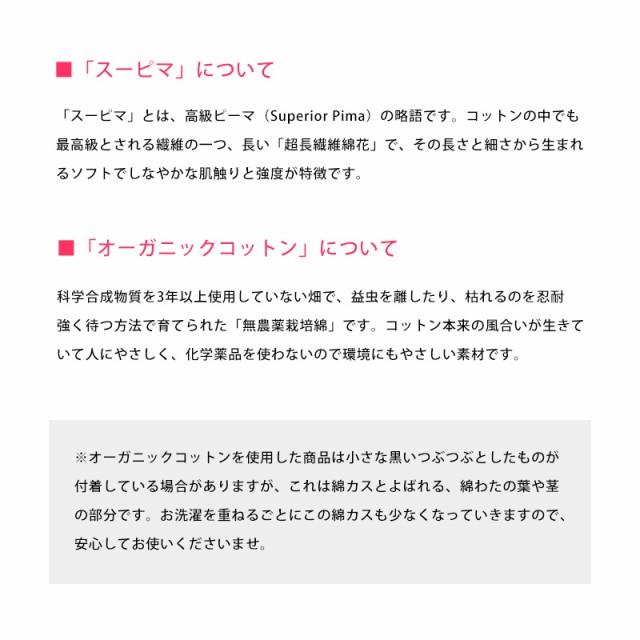 今治産 日本製 コットンマフラー 約34×180cm ボーダー ( マフラー スーピマ オーガニックコットン 使用 綿100% コットン 国産 箱入り )