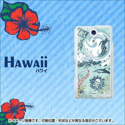 【限定特価】エクスペリア A SO-04E ハードケース / カバー【431 ハワイ 素材クリア】(エクスペリアA/SO04E用)