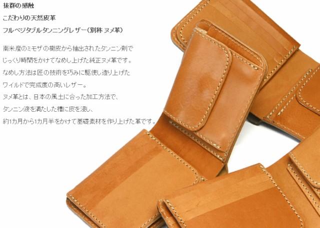 ddbf6ef5daa4 日本製 栃木レザー 財布 メンズ 二つ折り財布 イタリアンレザー ブランド サイフ メンズ 2つ折り