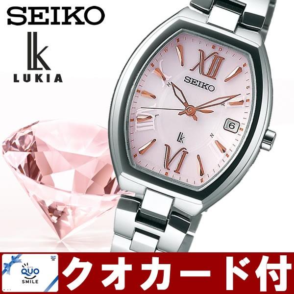 b34d2d2b83 【送料無料】【SEIKO LUKIA】 セイコー ルキア ソーラー電波 チタン 腕時計 レディース ワールド