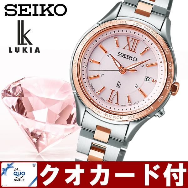 4cd1edf30c 【送料無料】【SEIKO LUKIA】 セイコー ルキア ソーラー電波 腕時計 レディース ワールドタイム