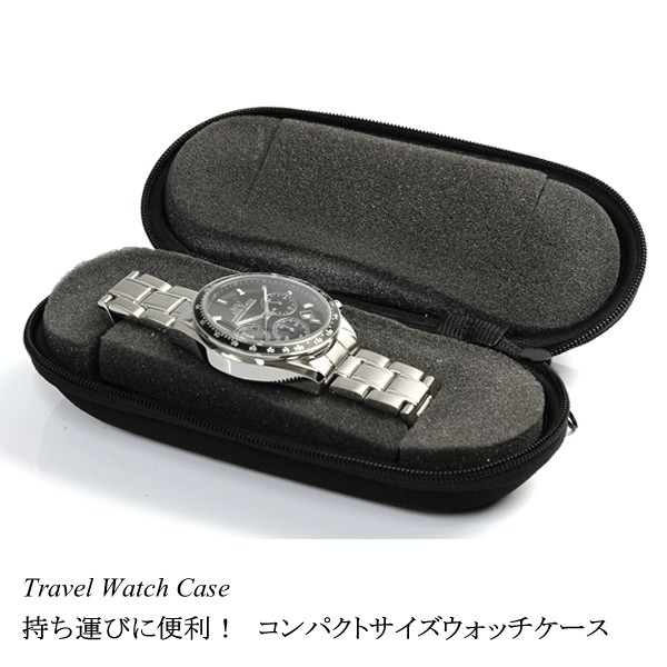 finest selection b0ebe 2f851 携帯用 腕時計 収納ケース 腕時計ケース ウォッチケース コレクション|au Wowma!(ワウマ)