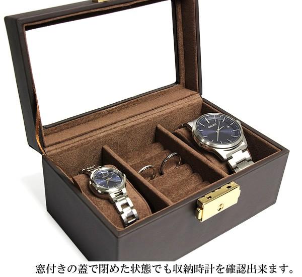 check out 21386 1572b ペアウォッチ 腕時計ケース ウォッチケース 収納ケース 時計ケース コレクションケース ボックス 箱 BOX CASE ギフト プレゼント  贈り物 au Wowma!(ワウマ)